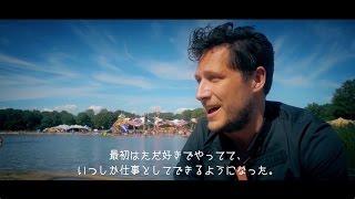 """Iboga Shortcuts - 20 Years of Iboga """"日本語字幕付"""""""