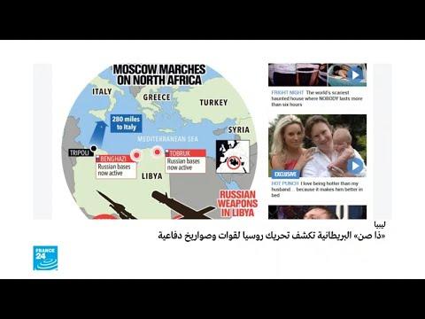 العرب اليوم - شاهد: حزب