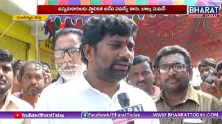 Chennur TRS Candidate Balka Suman Comments On Telangana Elections