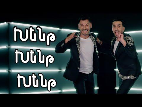 Rafayel Yeranosyan & Vardan Sargsyan - Khent khent khent