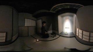桂の茶室360°VR