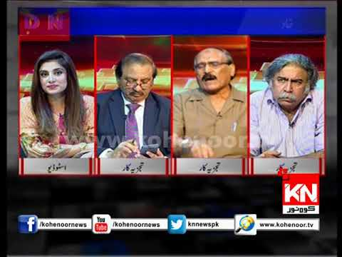 Debate On News 04 06 2018