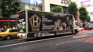 TEAM H 『TAKE ME』発売日 渋谷
