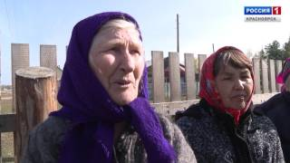 Фильм С. Герасимова