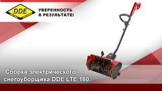 Поликлиновой (основной) ремень для снегоуборщика DDE STE-140 от компании ИП Губайдуллин Н. В. - видео