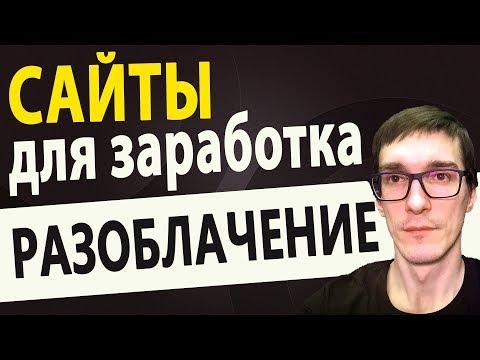 Бинарные опционы с 300р