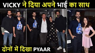 Vicky Kaushal Poses With Brother Sunny & Parents, SWEET Bonding | Shiddat Screening