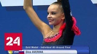 Сестры Аверины сделали заявку на многолетнее лидерство в художественной гимнастике