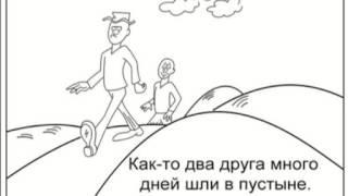 День прощения от друга с Кавказа.