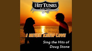 You Have To Right To Remain Silent (Originally Performed By Doug Stone) (Karaoke Version)