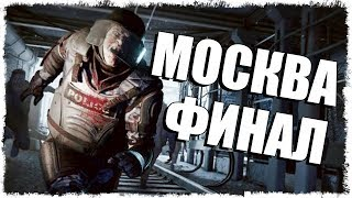СЕКРЕТНЫЙ БУНКЕР С 1 000 ЗОМБИ В МОСКВЕ - WORLD WAR Z!!!