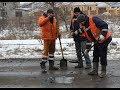 Ямочный ремонт дороги по улице Мирная в Старом Осколе
