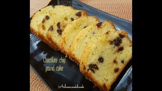 choc chip pound cake with cake mix