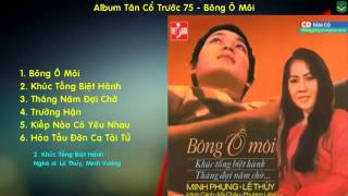 Bông Ô Môi - Cải Lương Trước 1975 - Minh Phụng, Minh Cảnh, Lệ Thủy, Diệp Lang, Phượng Liên