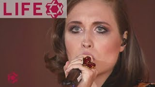 Alice Merton   No Roots | LIFE BALL 2017