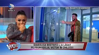 WOWBIZ (03.10.2017) -Andreea Mantea l-a lasat pe Victor in chiloti! O farsa de zile mari! Partea III