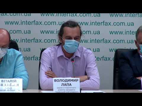 Interfax-Ukraine to host press conference: 'Reorganization of the State Service on Food Safety and Consumer Protection: Why Is International Trade Facing a Threat of Halt, and How to Launch Sanitary and Epidemiological Services Safely?'