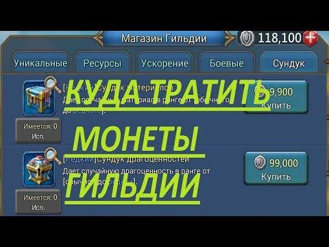 Бинарные опционы с депозитом 10 рублей