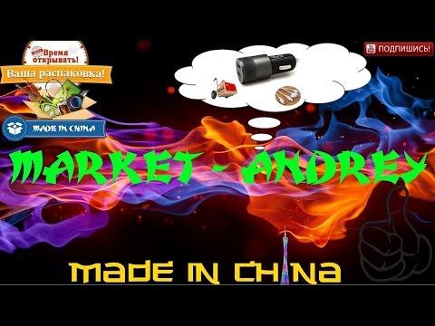 USB зарядное устройство EasyLink EL-140 Black