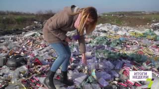 Самые масштабные одесские свалки. Как спастись от мусора?