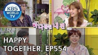 Happy Together I 해피투게더   UIE, Lee Jangwoo, Apink, Lovelyz, Etc [ENG2018.09.20]
