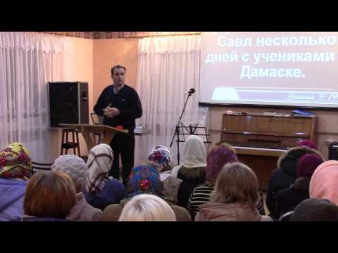 Молитва презентация по музыке