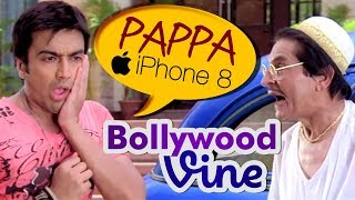 iPhone 8 & iPhone X Launched - Reaction Of Every iPhone Fan in Bollywood Style - Indian Comedy