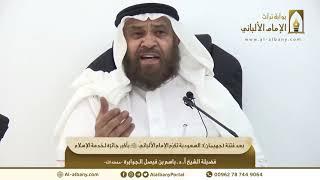 بعد فتنة جهيمان السعودية تكرّم الإمام الألبانيّ رحمه الله بأكبر جائزة لخدمة الإسلام