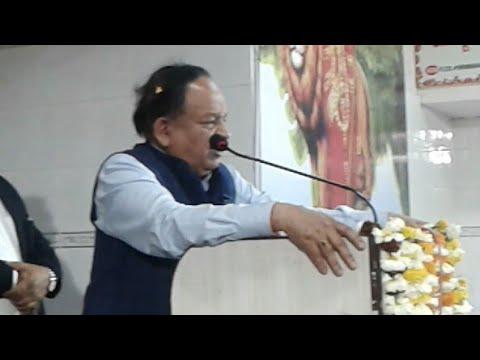 ,,Dr,HARSH BHARDHAN SINGH,, HARDHYAL MUNISHIPAL LOBRERRY SALIMAR BAGH ,,DELHI INDIA,,