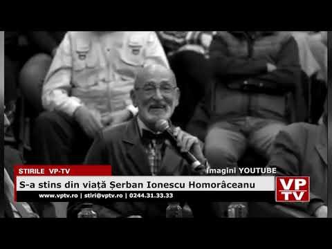 S-a stins din viață Șerban Ionescu Homorâceanu