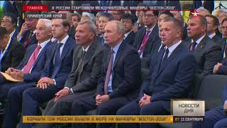 Путин посетил строительство крупнейшего в стране дока «Звезда»