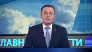 Главные новости. Выпуск от 29.03.2019