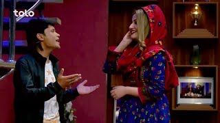 Zere Chatre Eid - Episode 03
