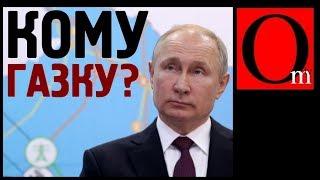 Главный провал Путина - какую цену придется заплатить России за «Северный поток-2»