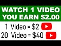 Branson Tay | Earn $2.00+ Every Video YOU Watch! (FREE) NEW PROOF! Make Money Watching Videos Online