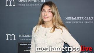 Медиаметрикс: новости и мнения.В Москве  Cтартует  бесплатный проект  «Бизнес- уик-энды»