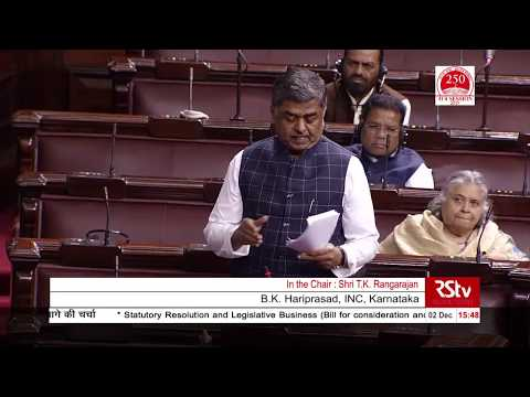 BK Hariprasad's Remarks on The Prohibition of Electronic Cigarettes Bill, 2019