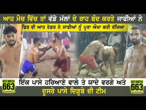 663 Best Match | Kaithal Vs Dirba Mandi | Dher (Haryana) All Open Kabaddi Tournament 11 Dec 2018