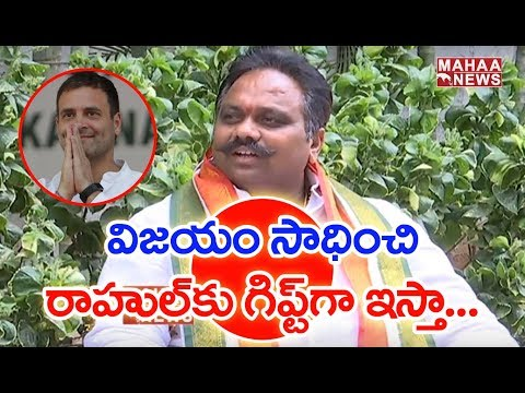 TRS Leaders Trying To Damage Congress Party Says, Gali Anil Kumar || MAHAA NEWS