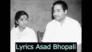 Aadhi Raat (1950) - hamen duniya ko dil ke zakhm - Rafi,Lata
