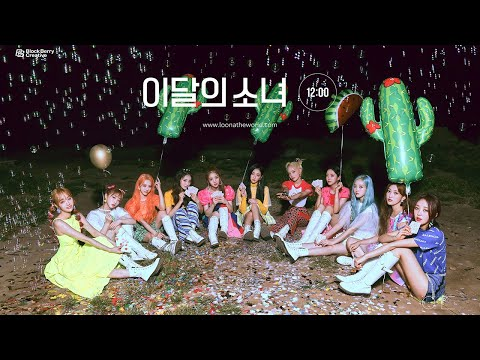 'Why Not?' catch girl group Loona's latest music?