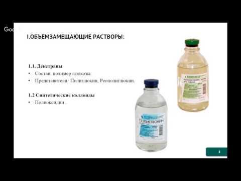 Ронколейкин и гепатит с