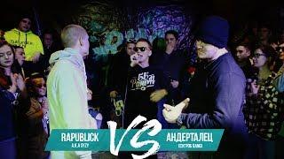RAPUBLICK vs АНДЕРТАЛЕЦ - GRIMETIME BATTLE FROM SIBERIA |БАТТЛ РЭП 140 BPM |GRIME БАТЛ 140 БПМ