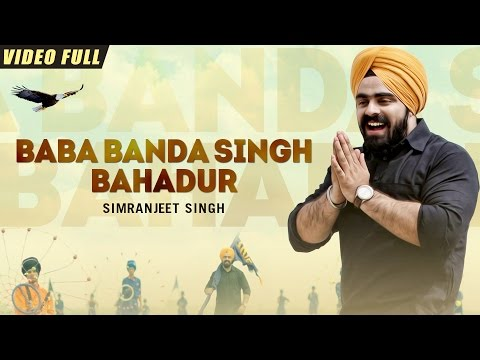 Baba Banda Singh Bahadur  Simranjeet Singh