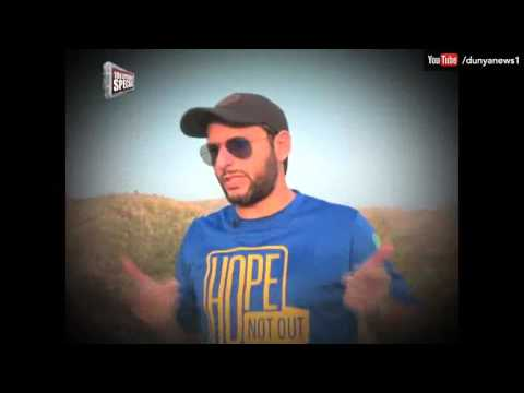 Mahaaz with Shahid Afridi Promo - Special Episode with Lala