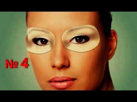 Строение лица человека косметология