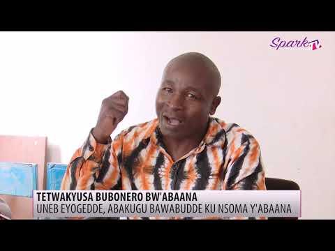 Lwaki amasomero g'omubyalo gaakoze bulungi eby'oky'omusanvu