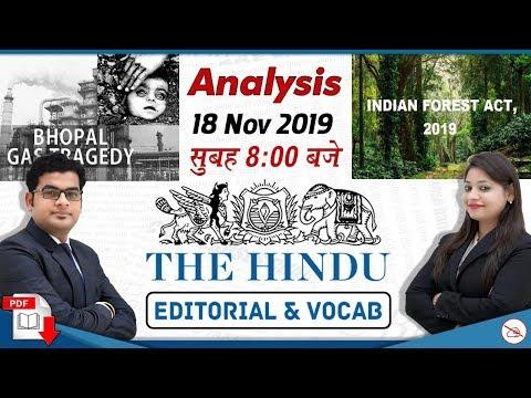 The Hindu Editorial Analysis | 18 November 2019 | UPSC | Bank | SSC | Railway | 8:00 AM