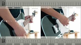 ヨルシカ/老人と海 ギターカバーTAB譜 Yorushika/The Old Man and the Sea guitar cover tabs