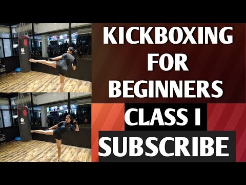 Kickboxing for Beginners || Class I || FitFunda